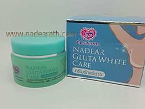underarm-whitening-cream